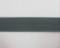 Biais textiles 40 mm anthracite