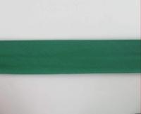 Biais textiles 40 mm pétrole