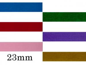 Ruban velours 23mm