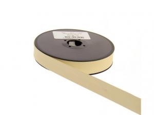biais simili cuir 20mm Beige