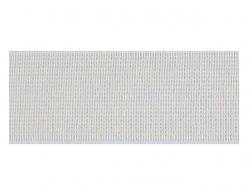 élastique côtelé 25mm