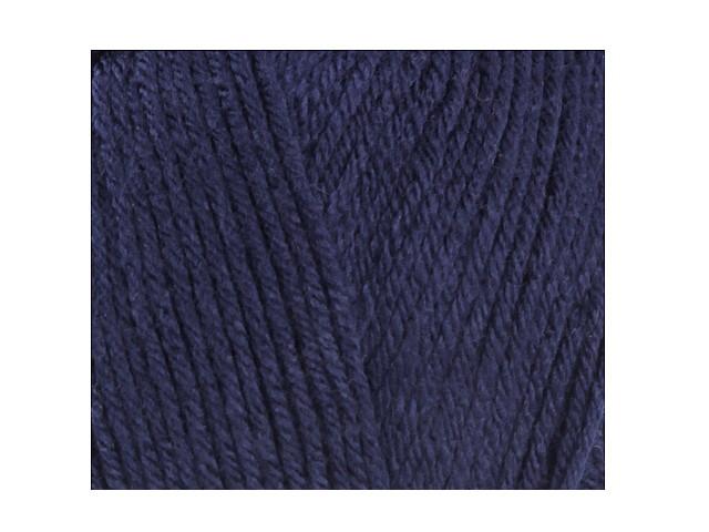 Fil à tricoter Everyday Bebe marine