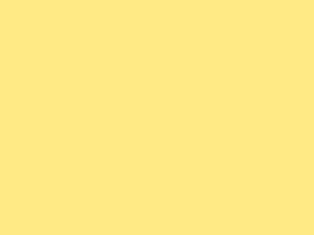 Ruban satin 16mm citron